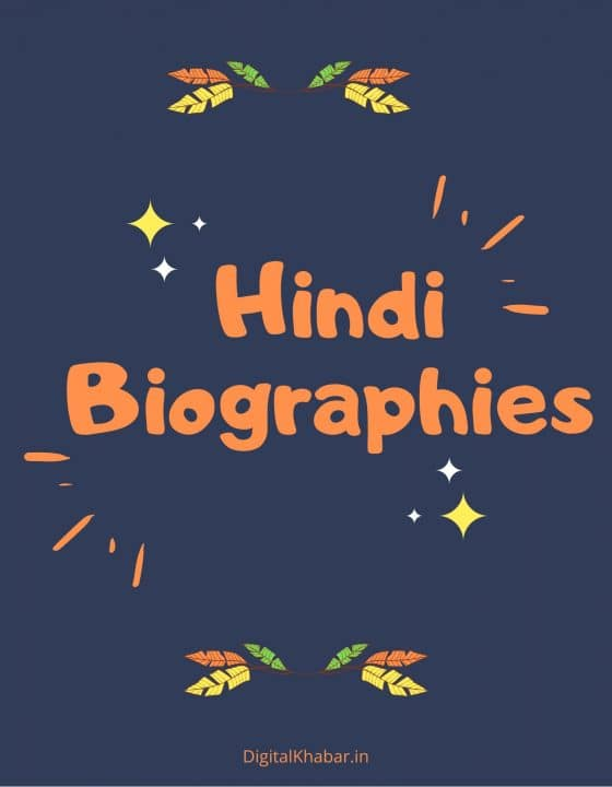 Biographies in Hindi