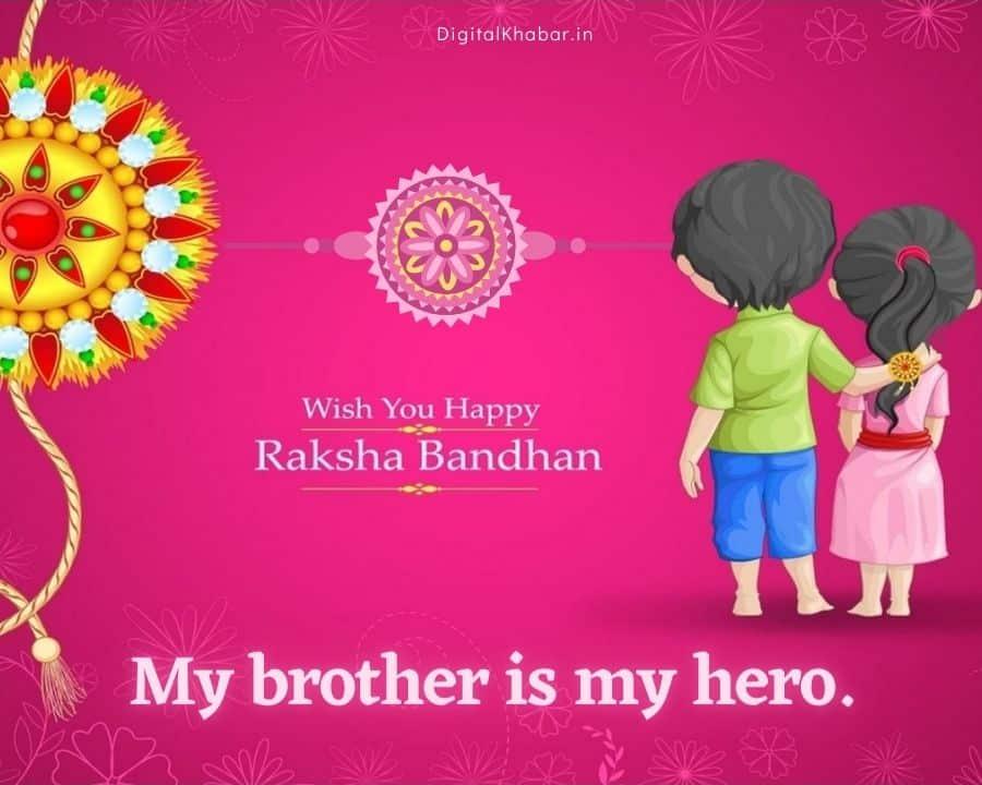 Rakhi Status for Brother in Hindi