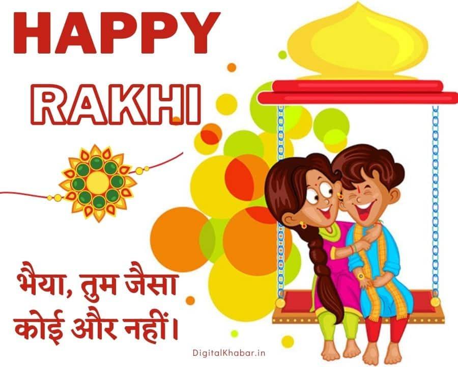 Rakhi Images for Status