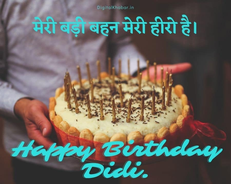 Best Birthday Wishes for sister with pics