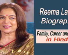 Reema Lagoo Biography, Death