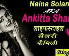 Ankitta Sharma Lifestyle
