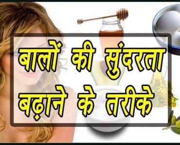enhance beauty of hair