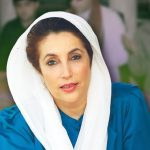 Benazir Bhutto इमरान खान पूर्व प्रेमिका