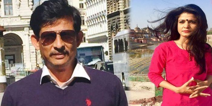 अंजना ओम कश्यप मंगेश कश्यप