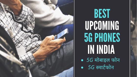 5g मोबाइल फोन, 5G स्मार्टफोन