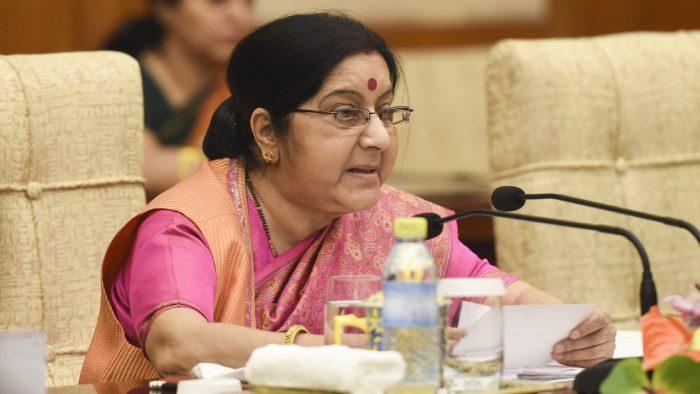 सुषमा स्वराज विकी