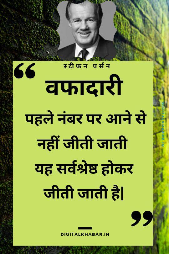 Hindi Life status