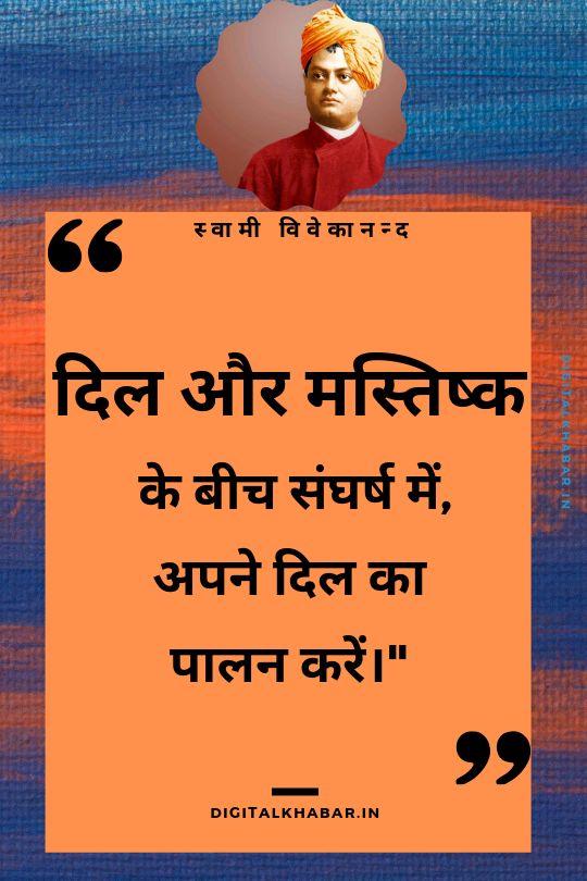 Hindi Success Quotes