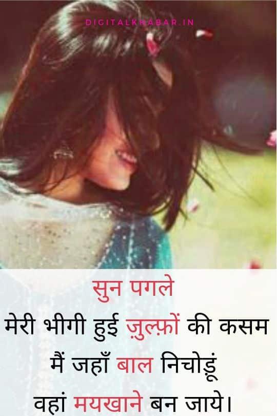 bindass Attitude Shayari girl dp