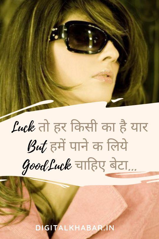 Stylish Attitude Shayari for Girls