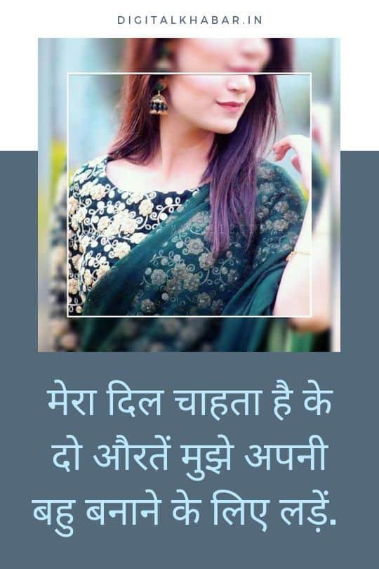 Shayari for Girls hindi, Attitude shayari for girls