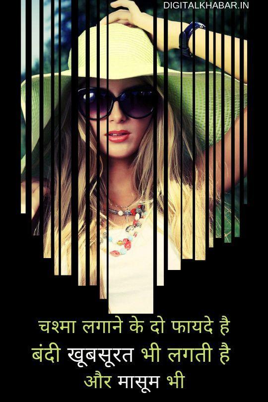 Girls Attitude Shayari hindi
