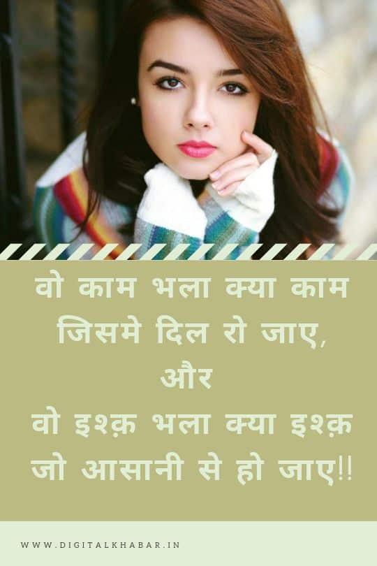 Royal girl attitude status in Hindi
