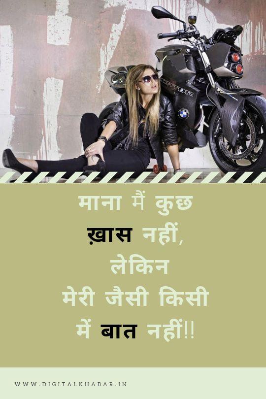 Shayari for Girls dp