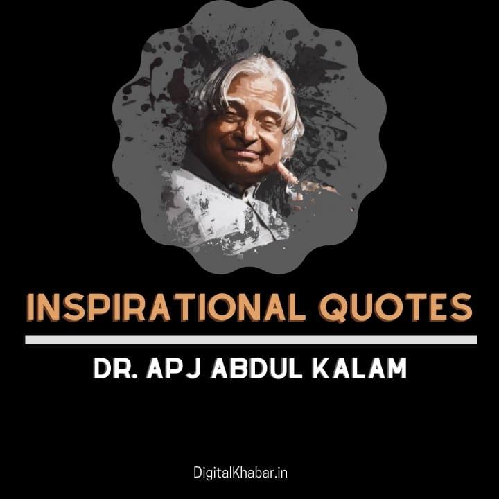 अब्दुल कलाम जी के विचार हिंदी में