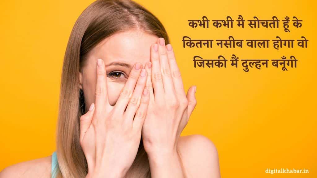 Attitude-Shayari-for-Girls-110-1