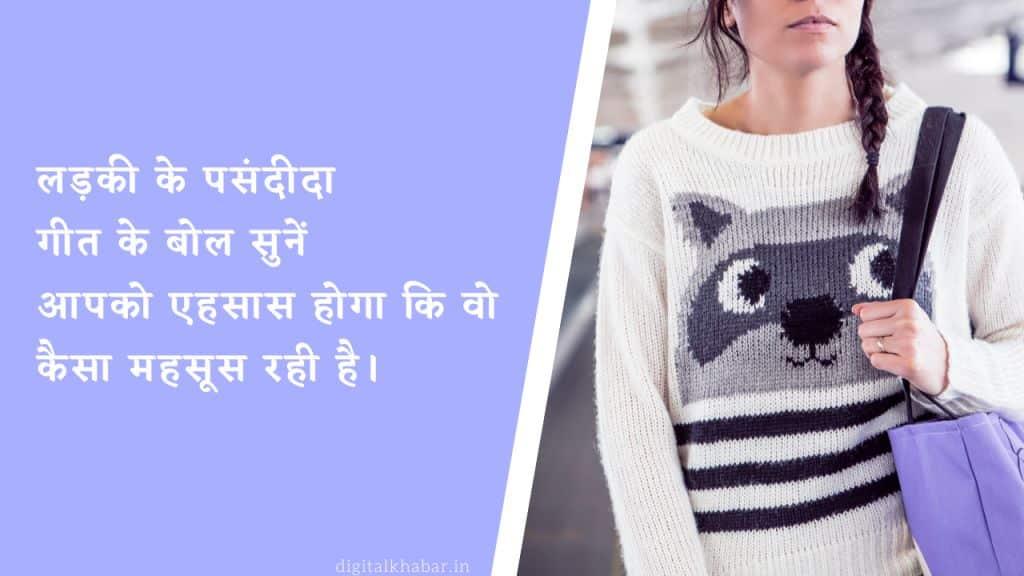 Attitude-Shayari-for-Girls-114