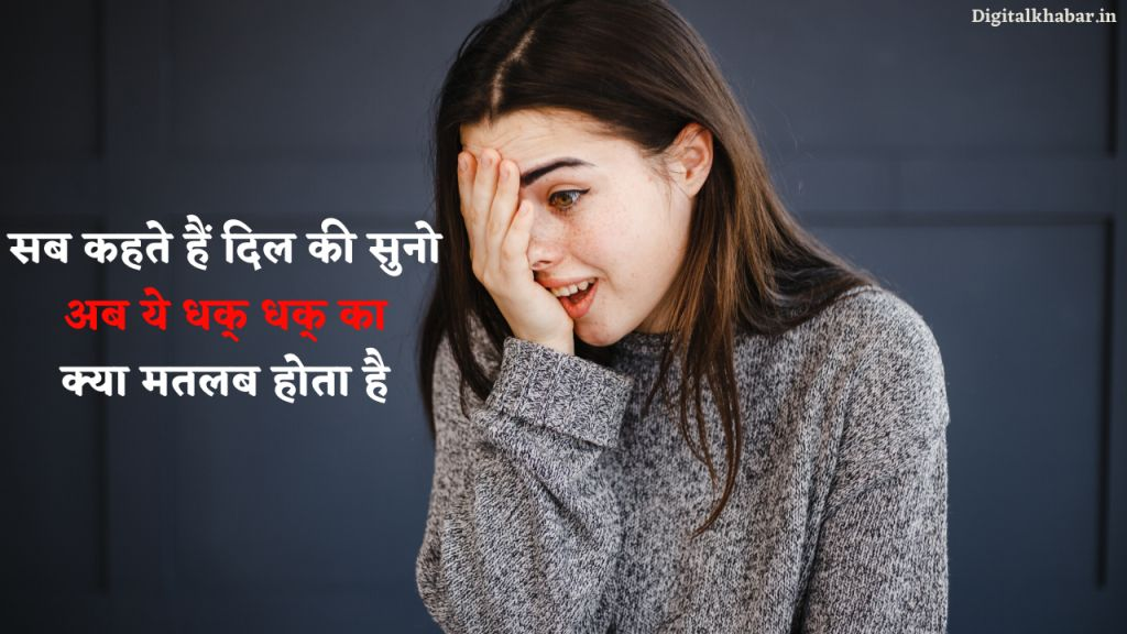 Attitude_Shayari_for_Girls_222