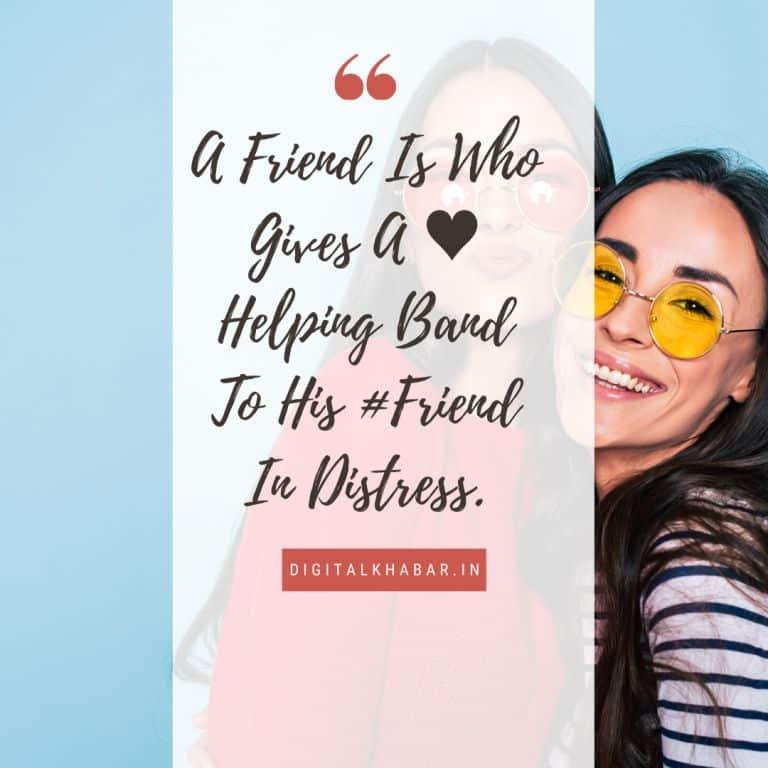 Best Friendship Quotes digitalkhabar