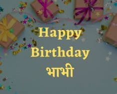 Happy Birthday Bhabhi in English