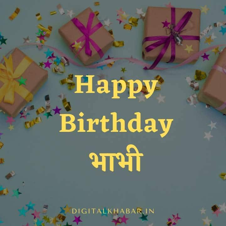 Happy Birthday Bhabhi in English