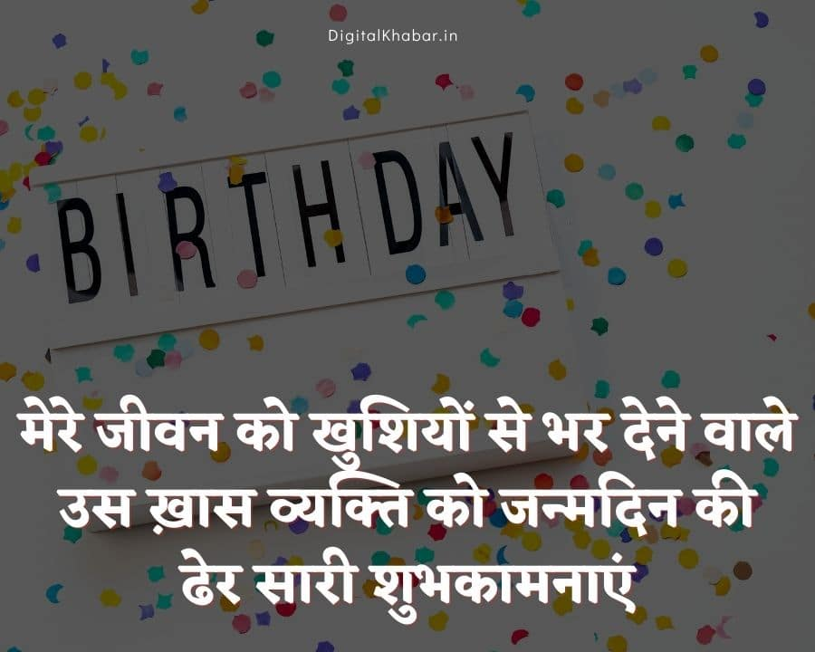 Birthday Wishes for Boyfriend Long Distance