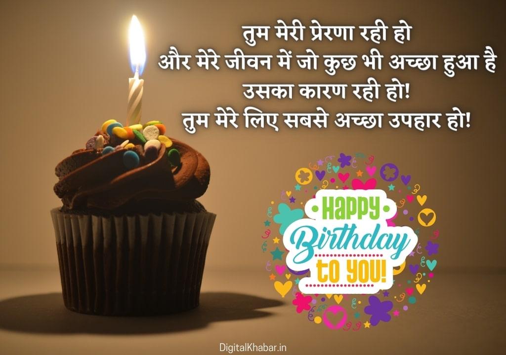Happy Birthday my Lovely wife