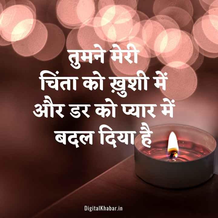 Dillagi Status in Hindi