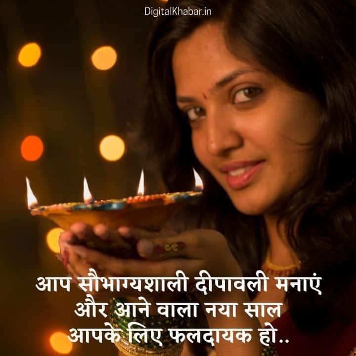 Diwali Whatsapp Status