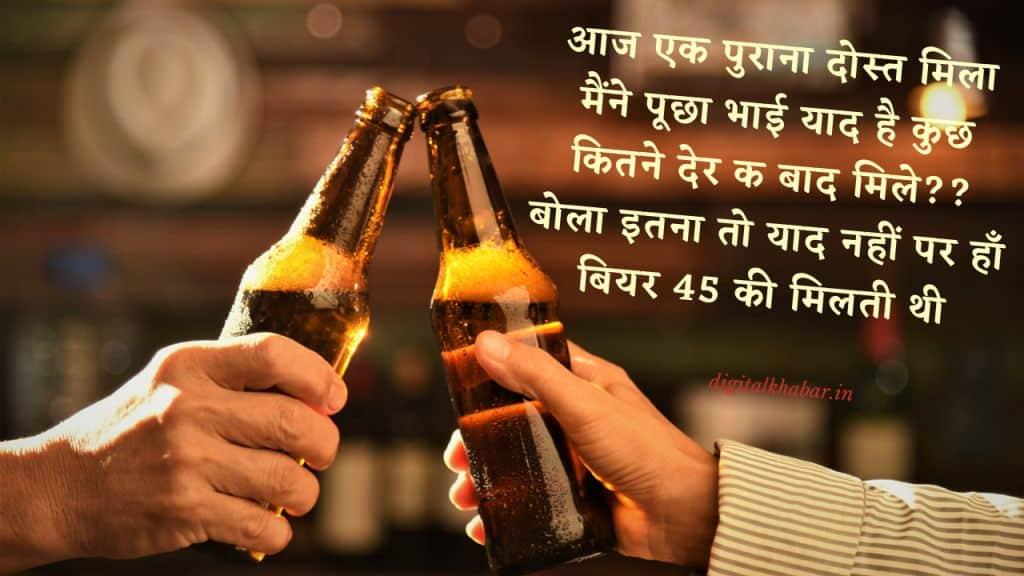 Dosti-Status-in-Hindi-d12