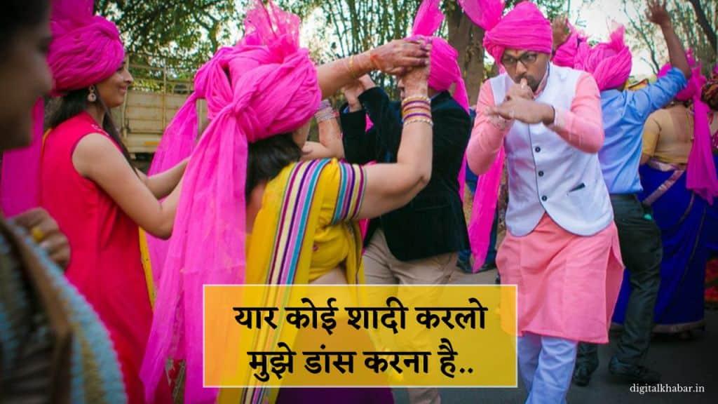 Dosti-Status-in-Hindi-d14