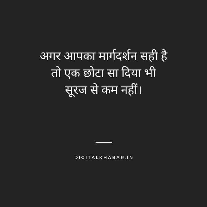 FB Status in Hindi 2019