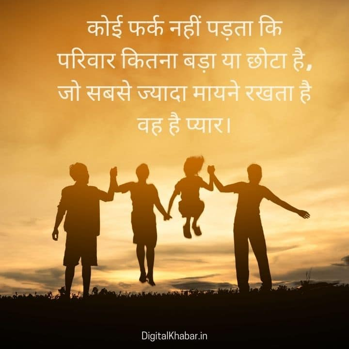 Mata Pita Quotes in Hindi