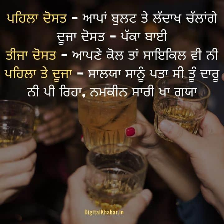 Punjabi Daru Status