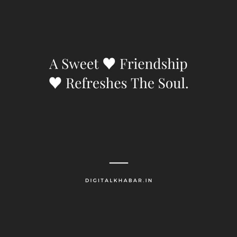 Friendship Quotes digitalkhabar