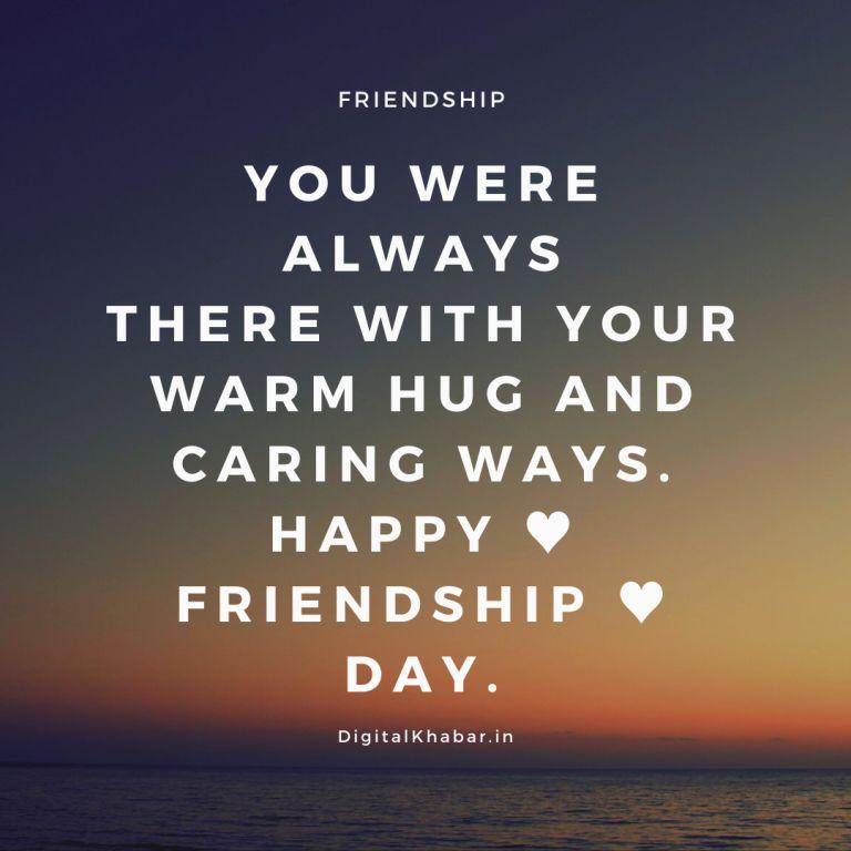 Friendship-quotes-digitalkhabar
