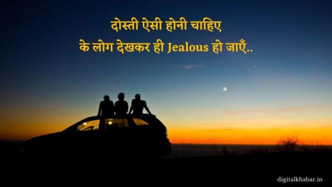 Friendship_Whatsapp_Status_in_hindi_16