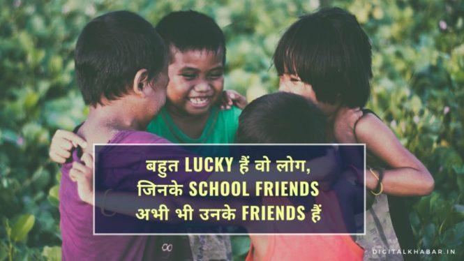 Friendship_Whatsapp_Status_in_hindi_18