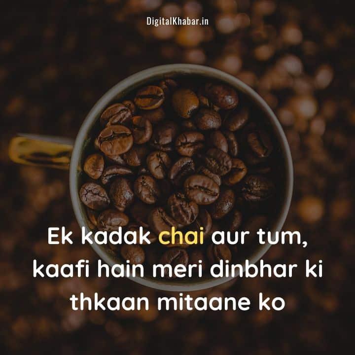 Hindi Chai Shayari