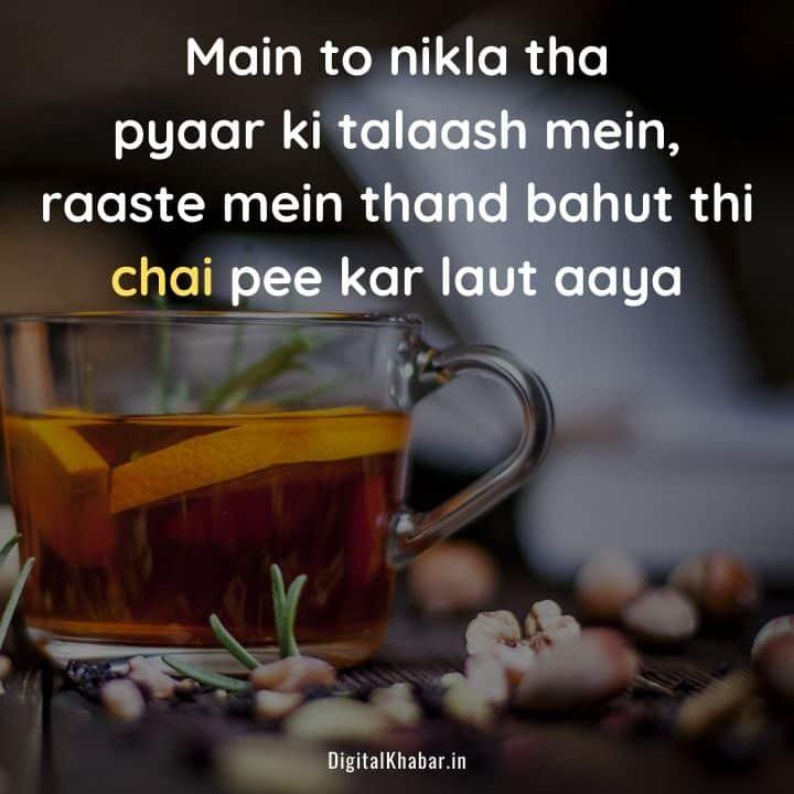 Hindi Status and Chai QUotes