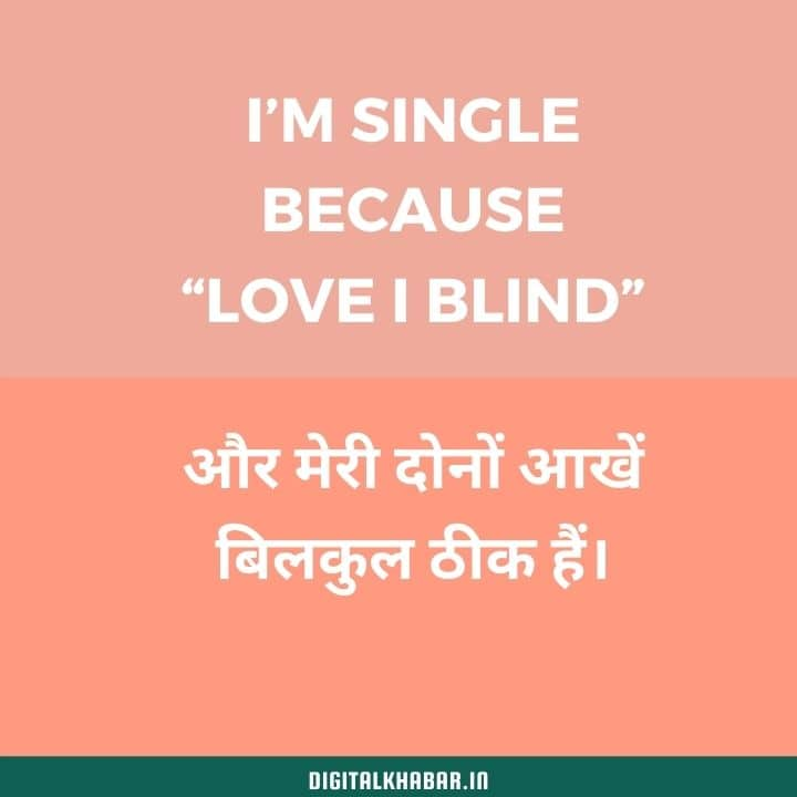 Funny Quotes in Hindi Images