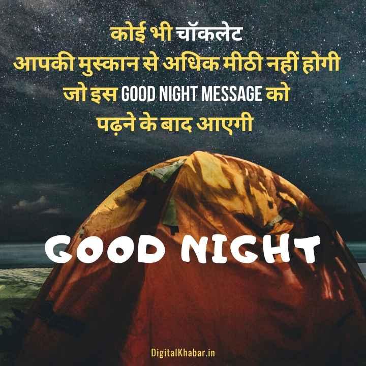 Romantic Wishes in Hindi