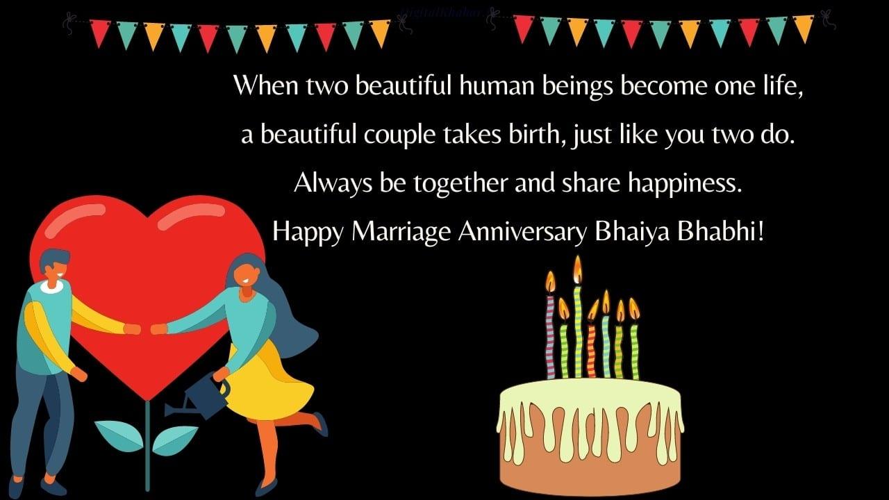 Happy Anniversary Bhaiya Bhabhi in Hindi