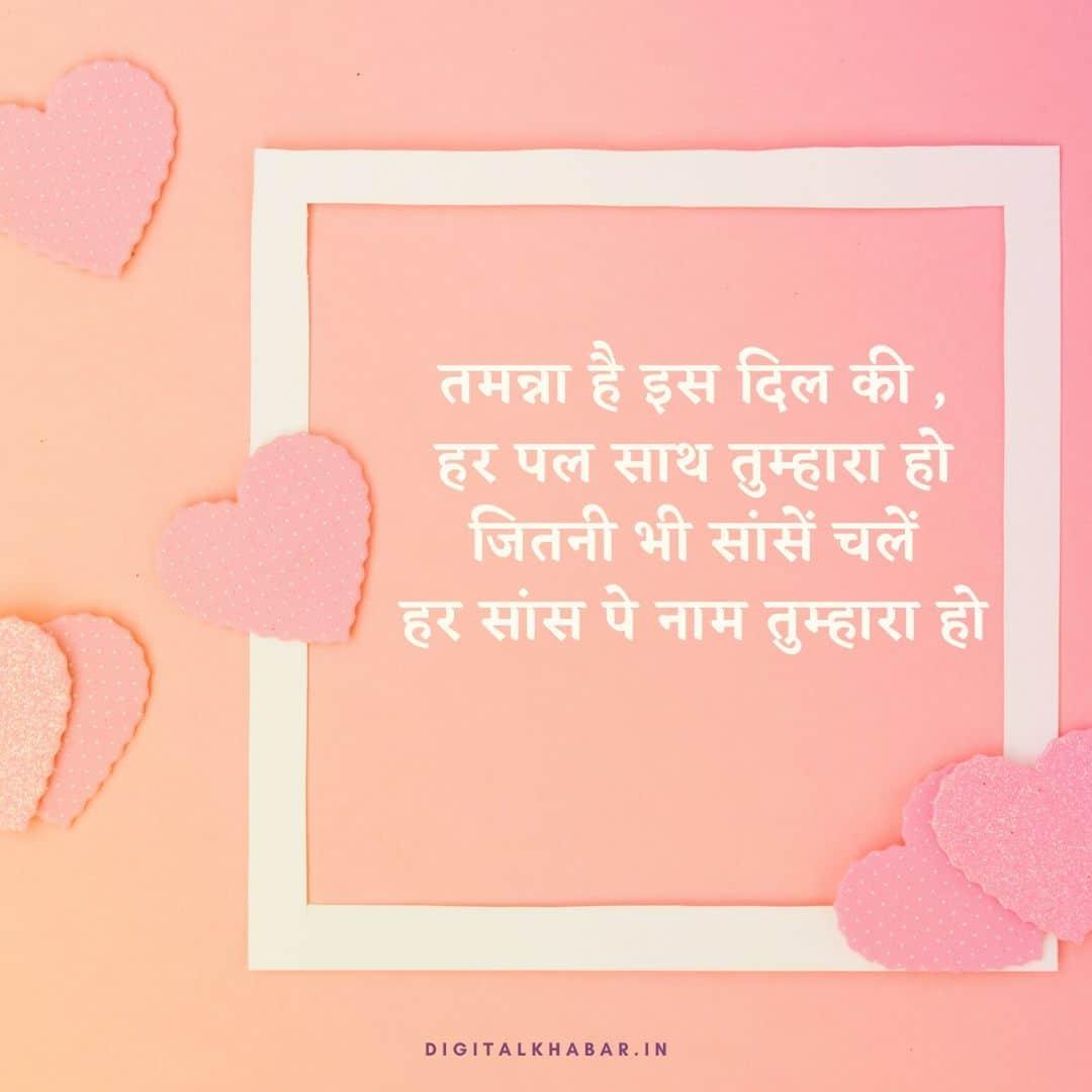 Boyfriend Quotes for Valentine's Day, Valentine's Day Status
