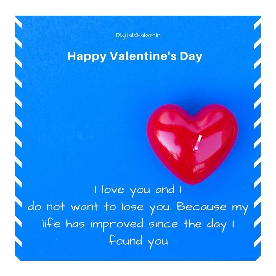 Happy Valentine Day My hubby, Valentine's Day Status