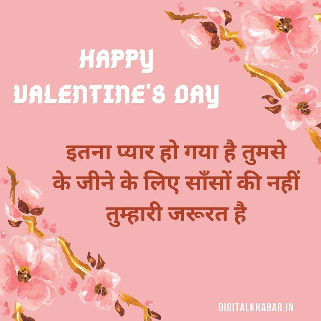 I Love You Wish