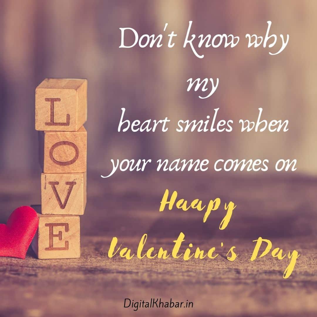My Heart SMiles, Valentine's Day Status