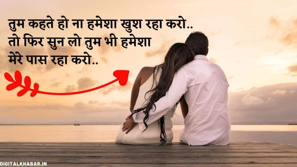 Hindi Love Quotes image