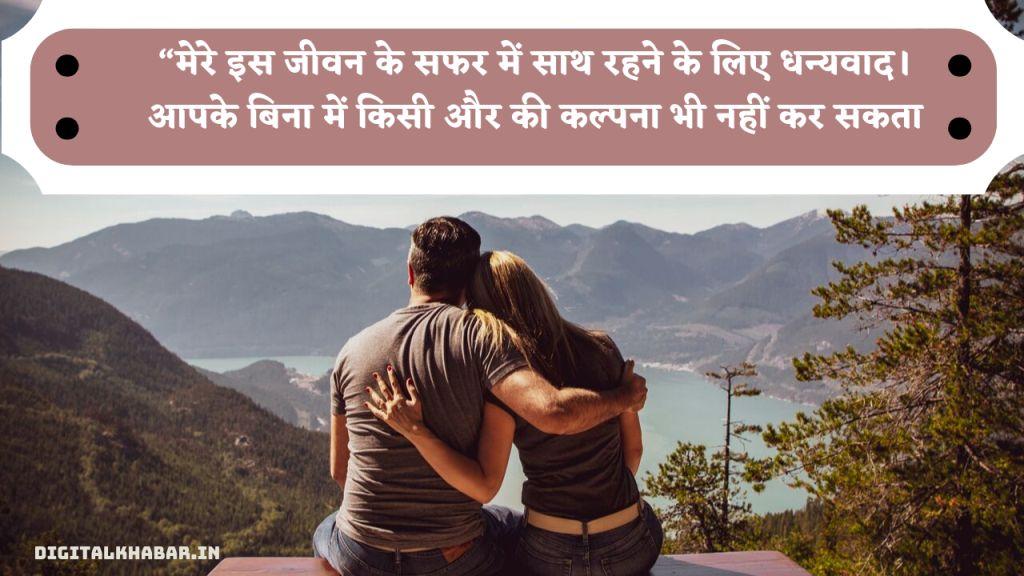 very romantic shayari in hindi for girlfriend, रोमांटिक शायरी फोटो